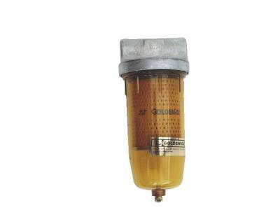 Golden Rod Water Filter
